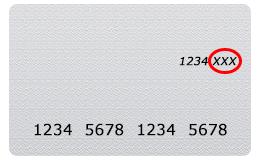 セキュリティコードの場所(カード表面)