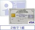 三井住友カード+PITAPA