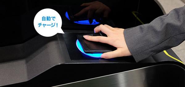 Suicaのオートチャージができるクレジットカード